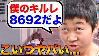【PUBG MOBILE】チートに手を出したキッズ現る!?キルレ8692(自称…