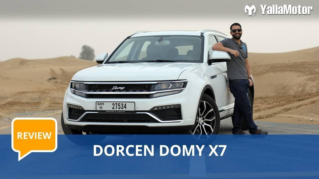 Dorcen Domy X7 Review Yallamotor Youtube