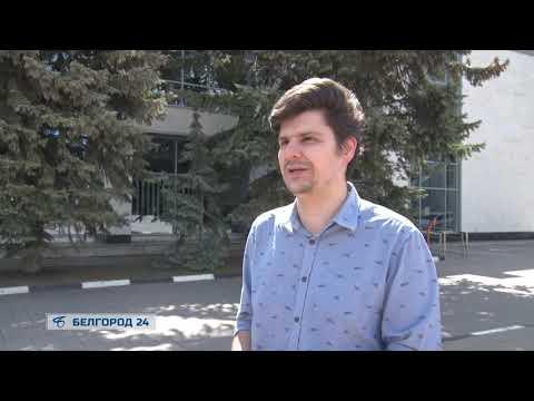 7000 выпускников БГТУ им. В. Г. Шухова встретились онлайн на виртуальных площадках университета
