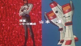 亜空大作戦スラングル 前期OP「亜空大作戦のテーマ」