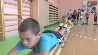 7 школа 4А класс. Урок физкультуры