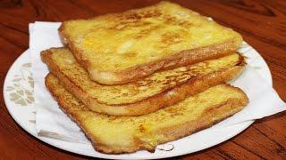 পাউরুটি দিয়ে ডিমের ওমলেট | How to make Bread Omelette bangali Style | bangla recipe