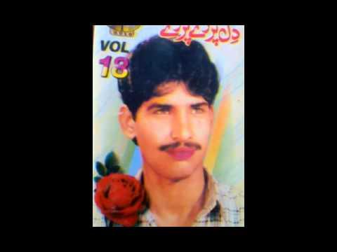 Har ken da Zakhmi Wazeer Ahmad Toti Vol 18 Punjabi Saraiki old Audio Song
