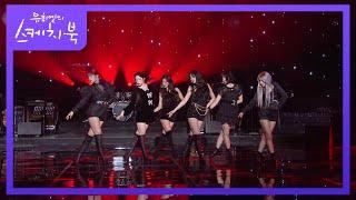 (여자)아이들 - 화(火花) [유희열의 스케치북/You Heeyeol's Sketchbook] | KBS 2…