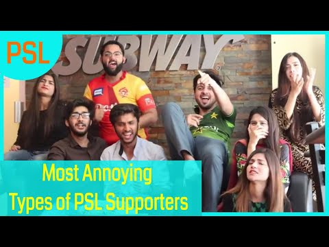 Most Annoying Types of PSL Supporters | Subway | HBLPSL2018 | The Viral Centre - TVC