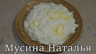 Очень вкусная молочная  рисовая каша.Готовится на раз-два.