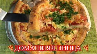 Простой рецепт приготовления пиццы в домашних условиях Бездрожевое тесто