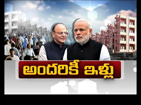 Union Budget 2017 | Arun Jaitley Gives Infrastructure Status to Affordable Housing | Idi Sangathi