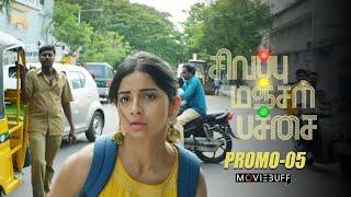 Sivappu Manjal Pachai Moviebuff Promo 05 Siddharth GV Prakash Directed by Sasi