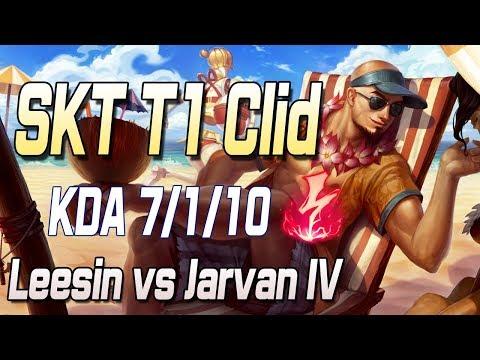 클리드 리신 VS 자르반 4세 //SKT T1 Clid Leesin Vs Jarvan IV S9 KR Challenger