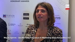 Μαρία Δρίτσα   Yachting Awards 2019