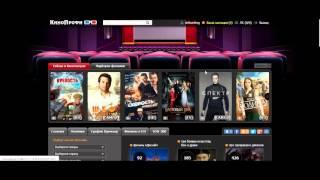 Обзор онлайн кинотеатра КиноПрофи.НЕТ