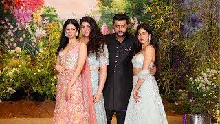 Sonam के Reception में Arjun ने अपनी तीनों बहनों के साथ दिए Pose