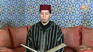سورة النساء برواية ورش عن نافع  القارئ الشيخ عبد الكريم الدغوش