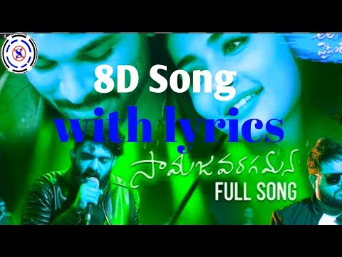 alavaikunthapurramuloo-||-samajavaragamana-song-(8daudio)-with-lyrics