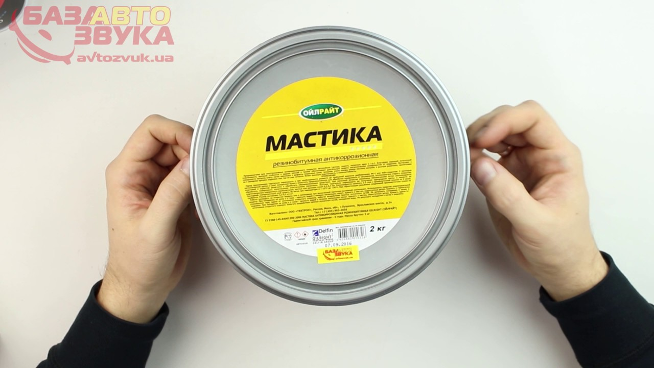 Мастика Oil Right 2кг