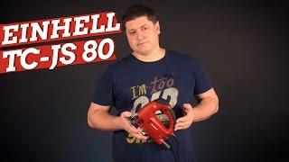 EINHELL TC-JS 80
