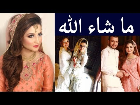 Beautiful News Anchor Neelum Yousaf Married Pic