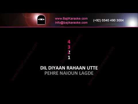Buhe bariyan - Video Karaoke - Version 2 - Hadiqa Kiyani - by Baji Karaoke