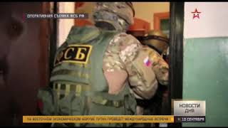 ФСБ задержали боевика, планировавшего убийства в ДНР