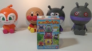 【食玩】あつまれアンパンマン☆かびるんるん・Atsumare Anpanman 59 Kabirunrun【Candy toy】