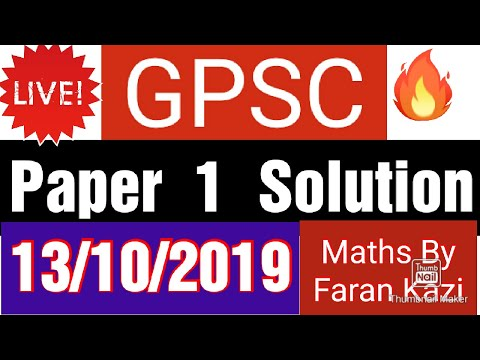 GPSC PAPER SOLUTION 2019 || Maths Reasoning || 13/10/2019