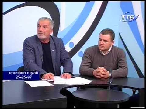 Тернопільська філія НСТУ: На часі - Шоу бізнес не без політики