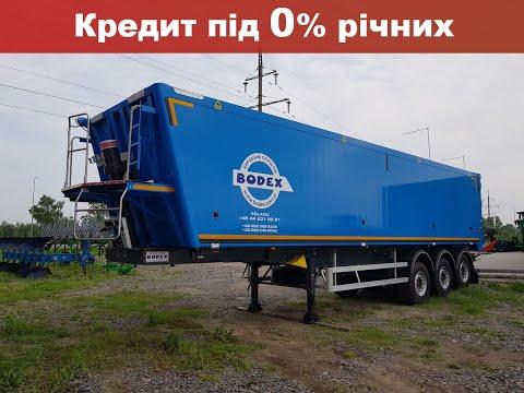 Новый полуприцеп зерновоз BODEX KIS Aluminowe 55m3