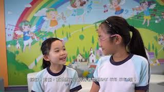 Publication Date: 2020-08-03 | Video Title: 「動脊傳承影片創作比賽」學生及學校組-#2元朗官立小學