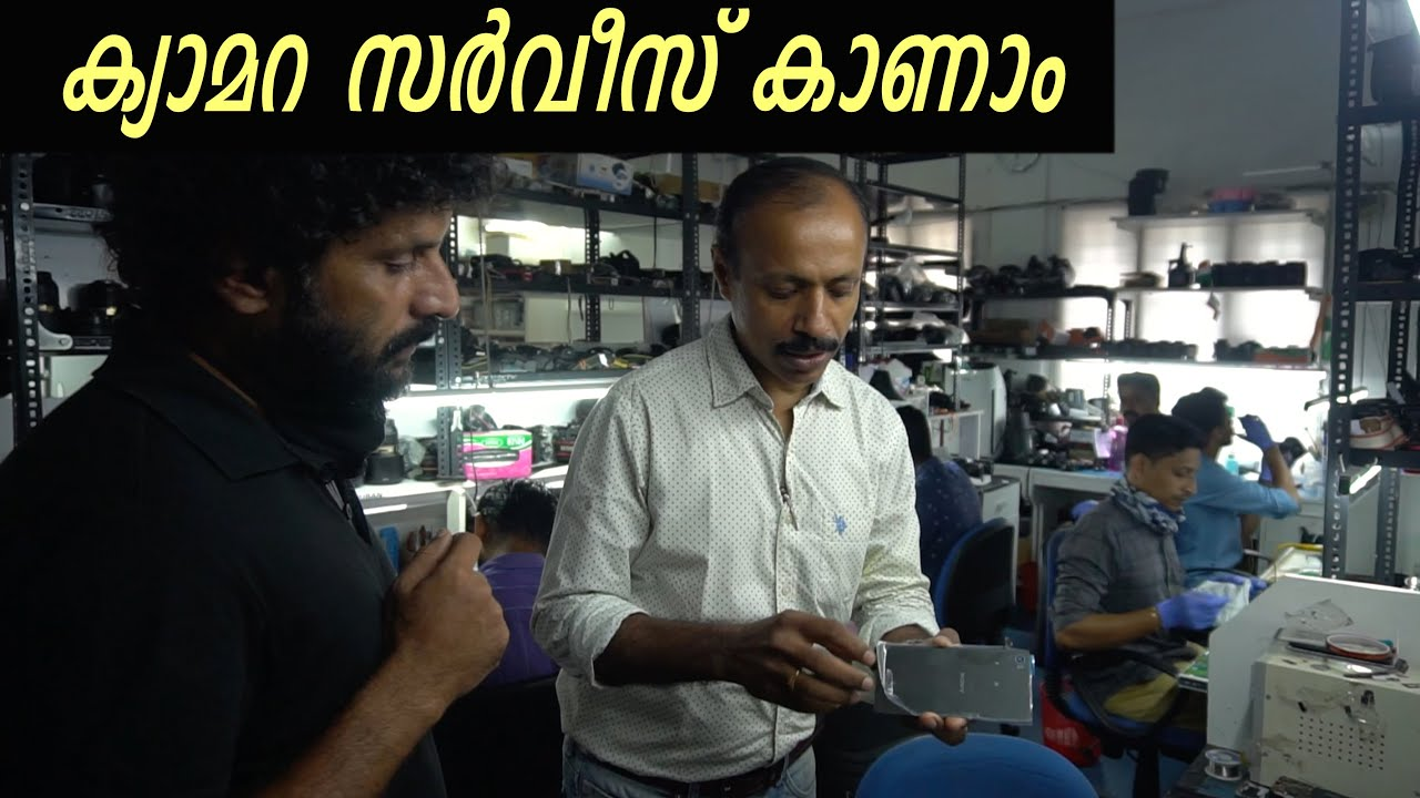 Camera service centre, ക്യാമറ സർവീസ് ചെയ്യുന്നത് കാണാം