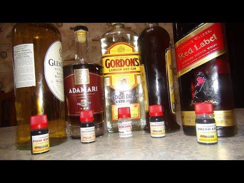 Напитки из концентратов. Ром,виски,джин и коньяк. Коньяк за минуту. Как делают дорогие напитки?