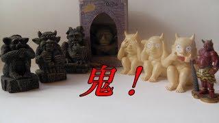 ガーゴイル「EVIL」謎のフィギュア 紹介/  Gargoyle 'EVIL' mysterious  figure