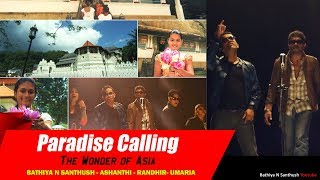 Paradise Calling - The Wonder of Asia Thumbnail