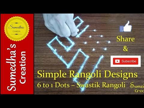 Simple Rangoli Designs - Swastik Rangoli (स्वस्तिक)