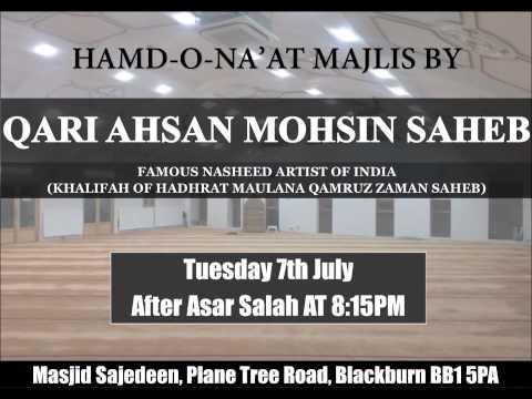 Naat Gathering - Qari Ahsan Mohsin