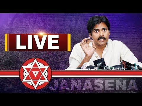 Janasena Chief Pawan Kalyan Press Meet Over YS Jagan Challenge  | LIVE | ABN Telugu LIVE