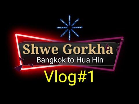 bangkok-to-hua-hin-one-day-trip.[vlog-1]