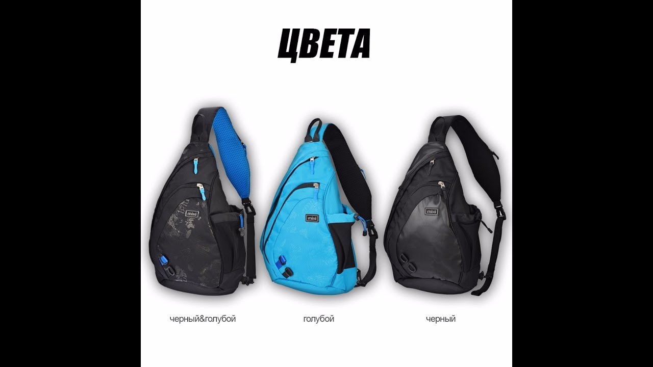 Нужен рюкзак для отдыха на природе, для переноски лыж, ноутбука или даже ребенка?. У thule широкий выбор рюкзаков.