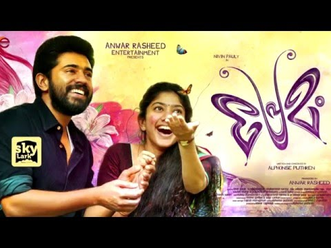 Malare, Evare Premam karaoke , instrumental new with lyrics