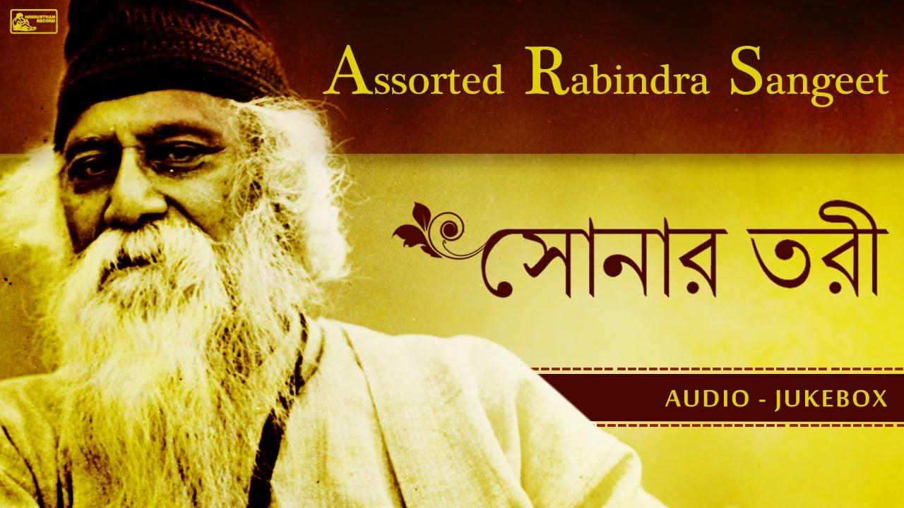 Hits Of Rabindra Sangeet