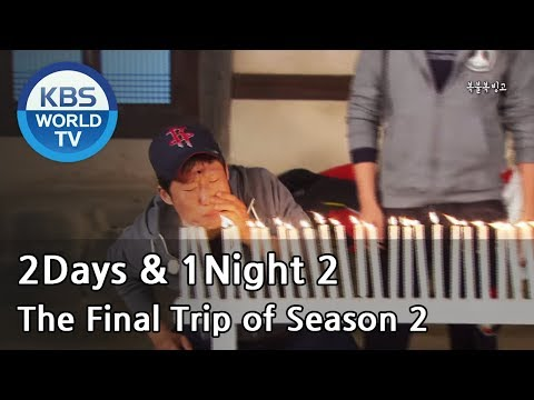 2 Days and 1 Night - The Final Trip of Season 2 (2013.12.15)