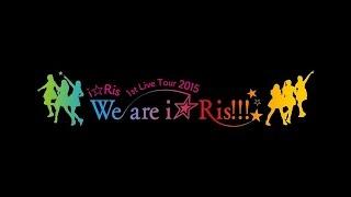 2015.9.16「i☆Ris 1st Live Tour 2015 ~We are i☆Ris!!!~@Zepp Tokyo...
