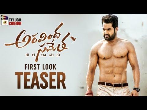 Jr NTR Aravindha Sametha FIRST LOOK TEASER | Pooja Hegde | Trivikram | Thaman S | Telugu Cinema