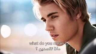 ترجمة اغنية جستن بيبر what do you mean Arabic translation