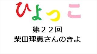ひよっこ 第22回 「連続テレビ小説 ひよっこ Part1 (NHKドラマ・ガイ...