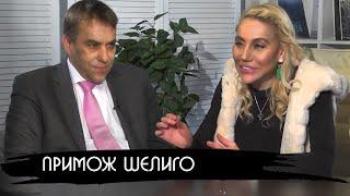 Посол Словении в России Примож Шелиго