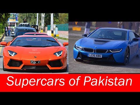 Supercars In Pakistan | Expensive Cars Of Pakistan