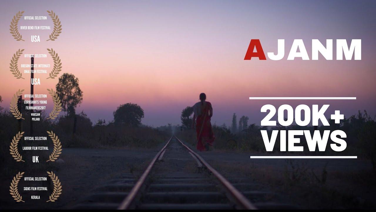 Download Ajanm | Short Film | Ajay Garala, Vinit Chandrasekharan