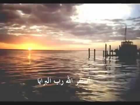 Doa Taubat Terbaik yang bikin aq menangis