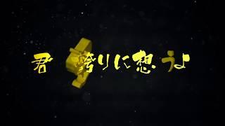 三上ちさこ - dear